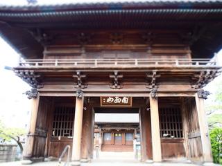 海徳寺 (1).JPG